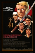 Merry Christmas Mr. Lawrence